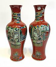 Pair Of Garniture Vases