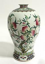 Famille Rose Mei Vase