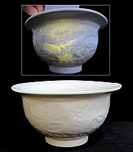 Translucent Blanc De Chine Bowl