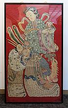 Large Kesi Wall Hanging Embroidery
