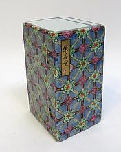 Chinese Porcelain Book