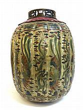 Qing Dynasty Chinese Horn Lantern