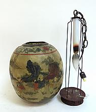 Chinese Reverse Painted Horn Lantern