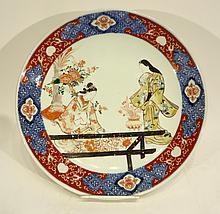Meiji Era Japanese Charger