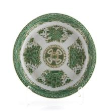 Chinese Export Green Fitzhugh porcelain pie plate