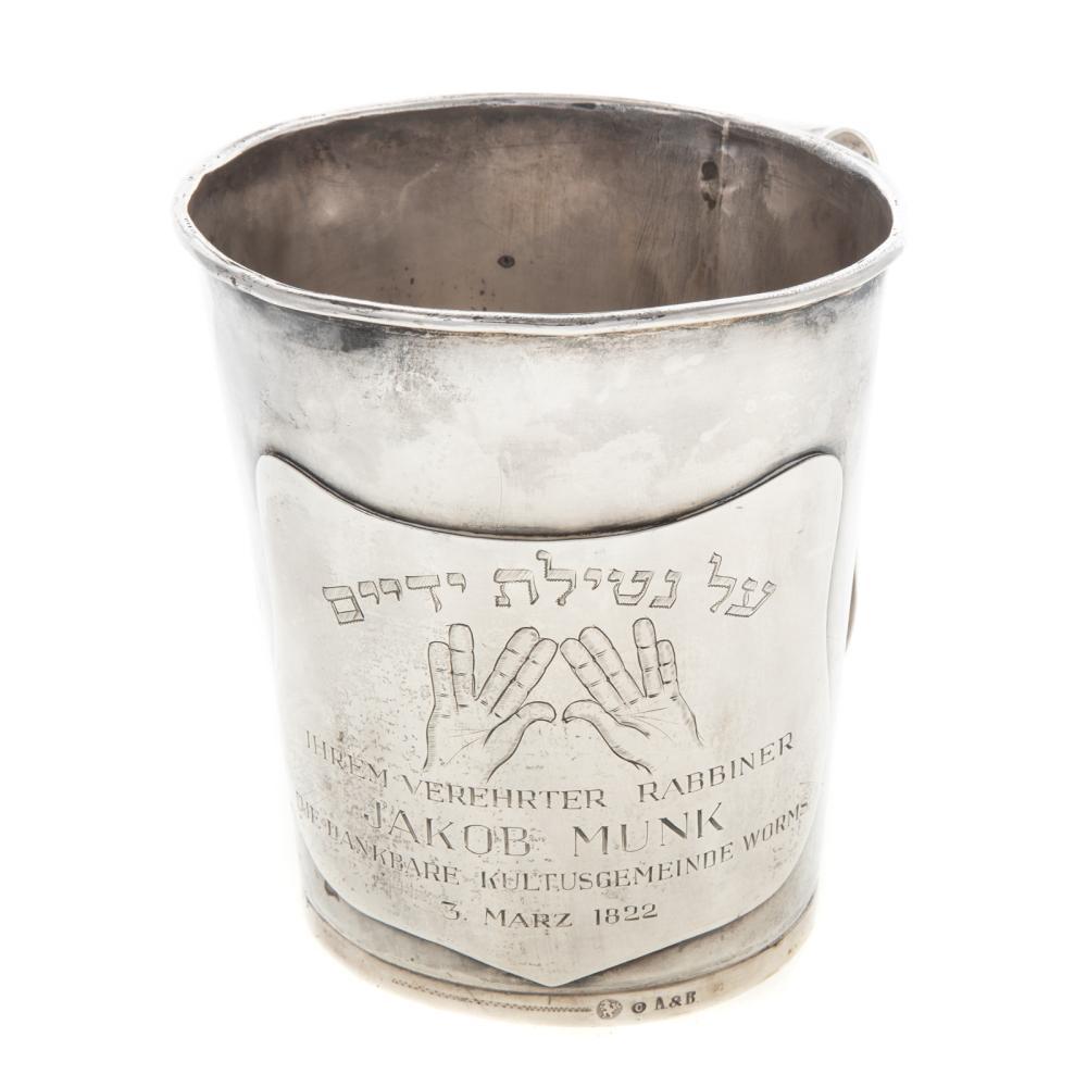 Early German Silver Judaica Laver