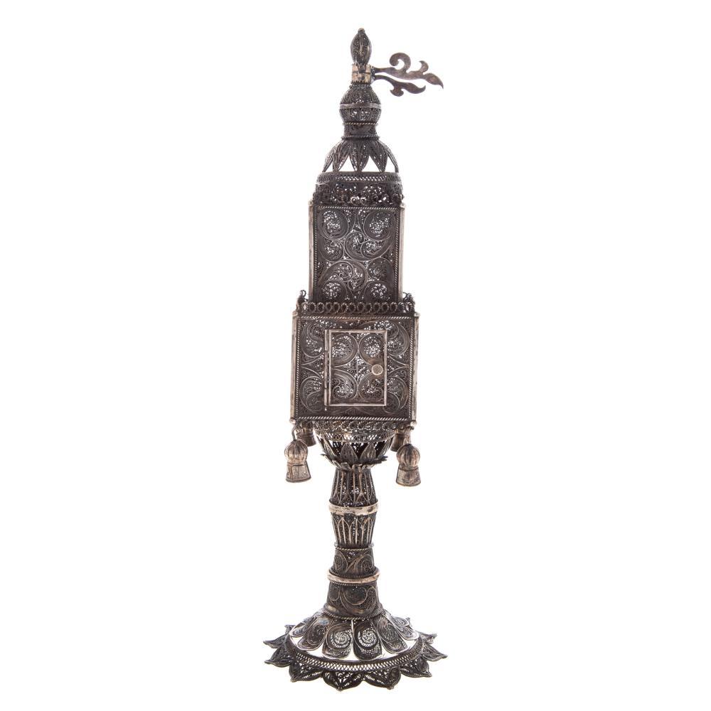 Continental Judaica Silver Filigree Spice Tower