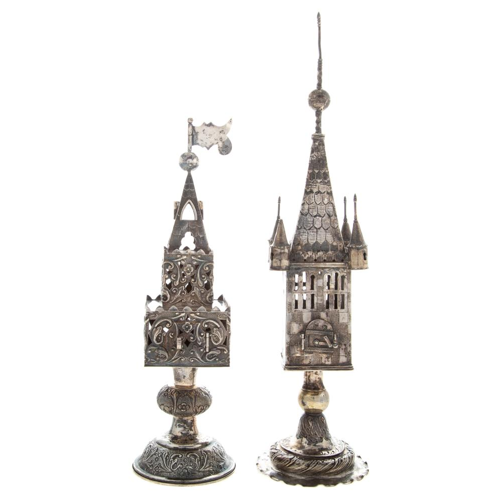 Two Judaica Silver Spice Towers/Besamin