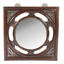 Chinese carved softwood circular mirror