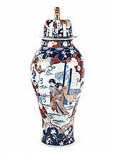 Contemporary Japanese Imari porcelain palace jar