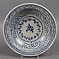 Japanese Arita porcelain bowl bearing the marks of the Dutch East India Company