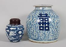 Two Chinese Export porcelain ginger jars
