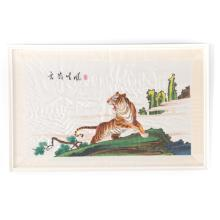 Chinese silk tiger textile