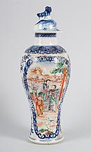 Chinese Export porcelain covered jar