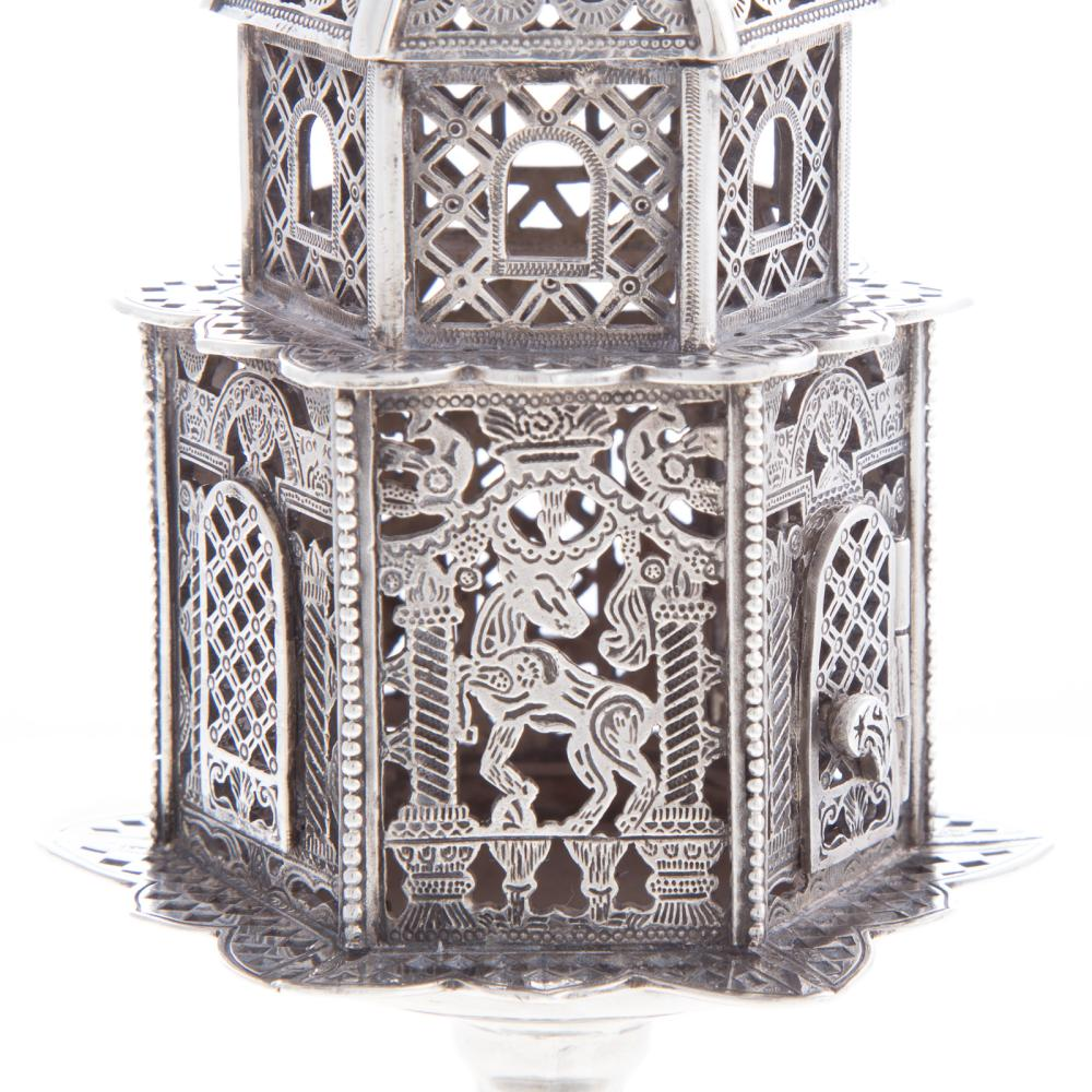 Lot 469: Sterling Silver Spice Tower