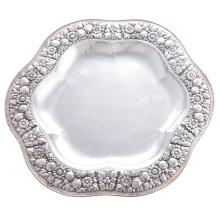 Lot 473: German Silver Serving Dish