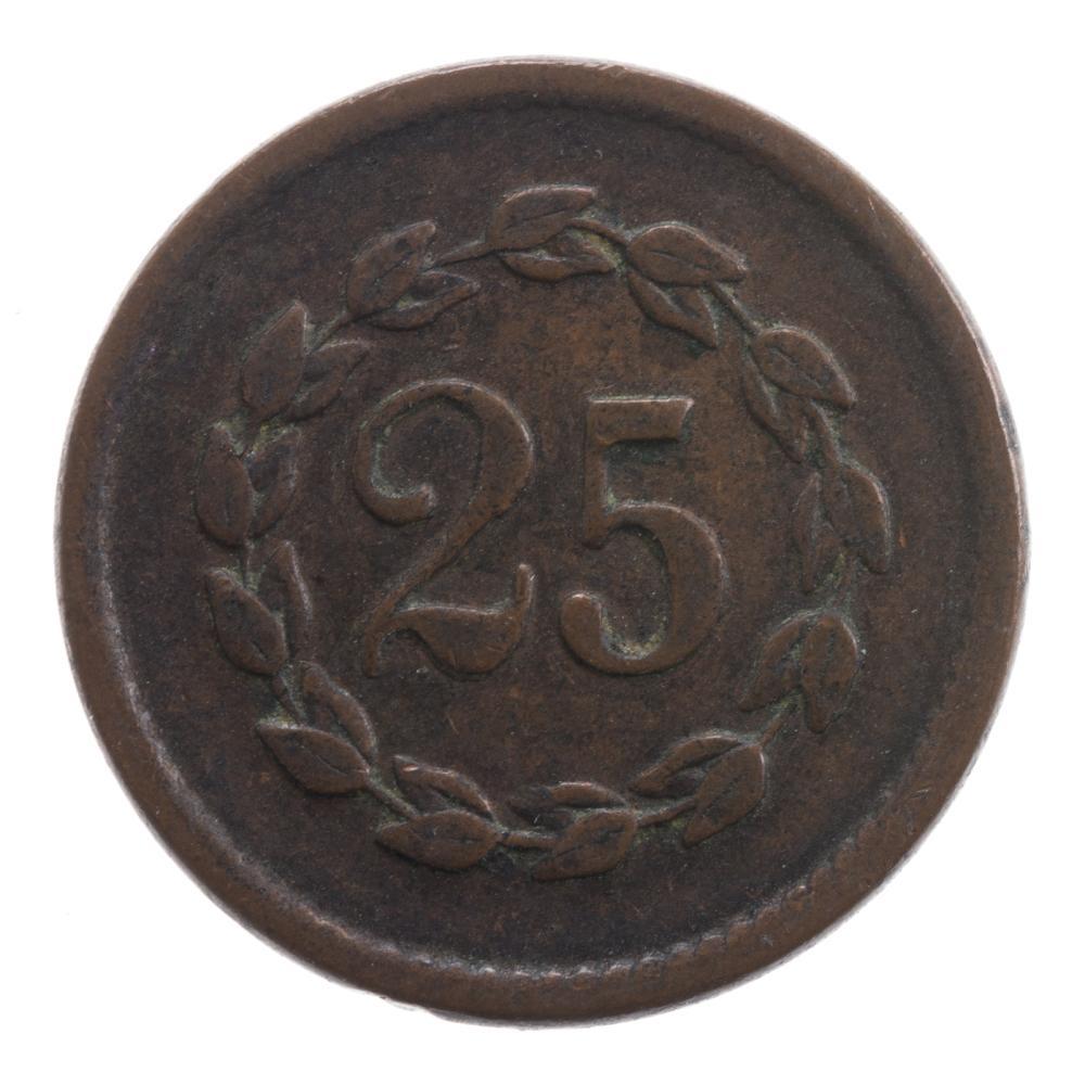 Lot 612: J.J.Benson 25 cent Sutler Token