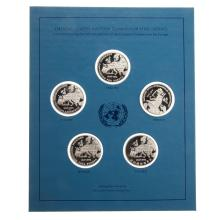 Lot 625: United Nations Commemorative Silver Medals