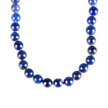 A Lapis Lazuli Necklace with 14K Gold Clasp