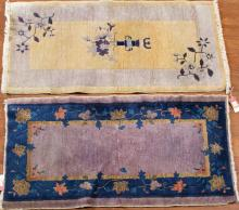 Two antique Fette scatter rugs, China, circa 1925