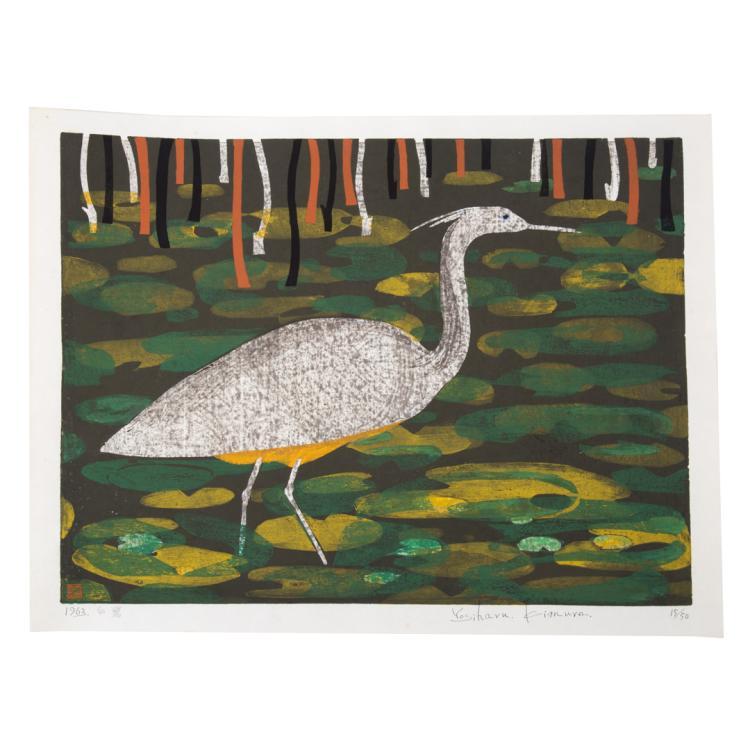 Yoshiharu kimura white heron woodblock for Alex cooper real estate auctions