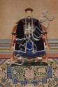 Chinese School , 19th century, Ancestor Portrait, gouache on pith paper, 40 x 27 in., framed