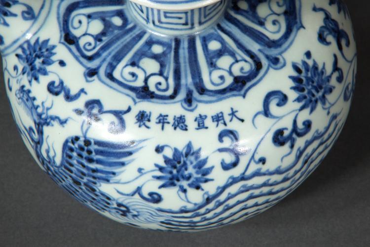 Verseuse bouddhique kendi en porcelaine blanche d cor e en b - Applique porcelaine blanche ...