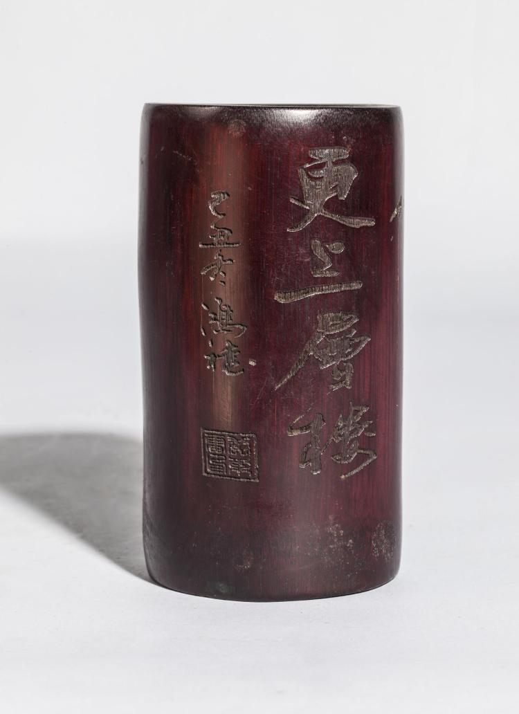 Porte pinceaux en bambou calligraphié .