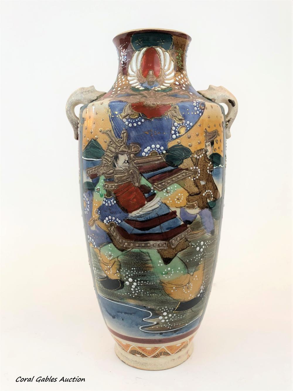 Japanese vase Satsuma style