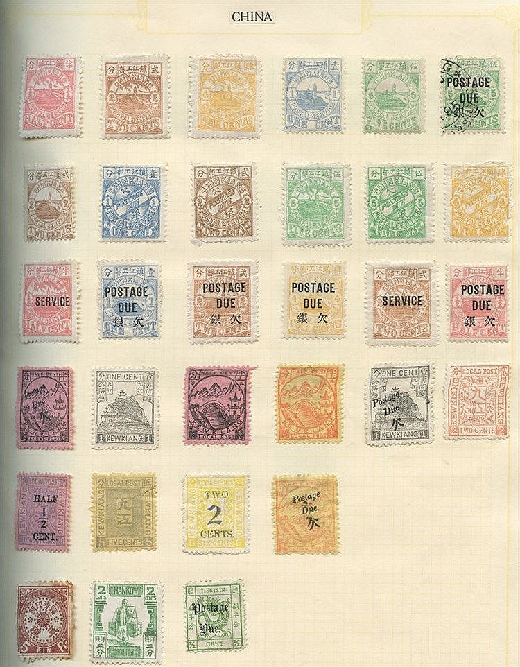FOREIGN M & U collection housed in a standard spring back album +