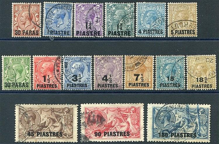 TURKISH 1913-14 KGV set, VFU SG.33/40, 1921 & KGV set, FU SG.41/4