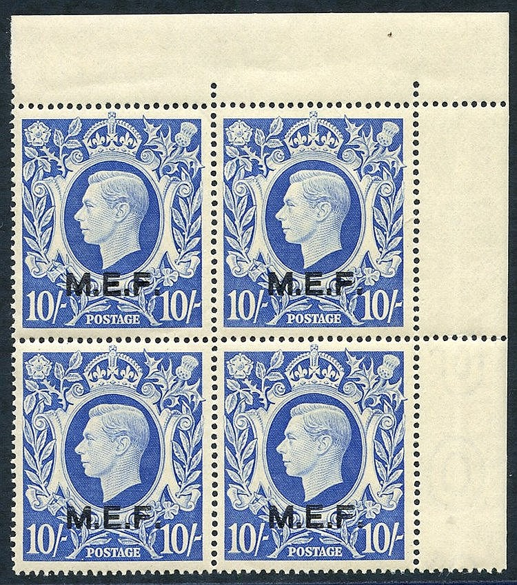 M.E.F 1943 10s ultramarine, upper right corner marginal UM block