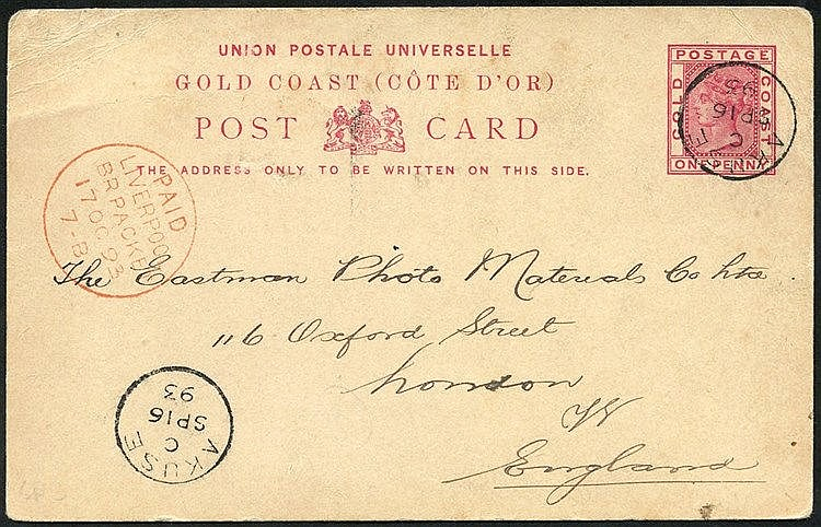 1895 (16 Sep) 1d stationery card to London, cancelled by fine 'AK