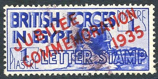 1935 Silver Jubilee 1p ultramarine, Av U, SG.A10. (1) Cat. £180