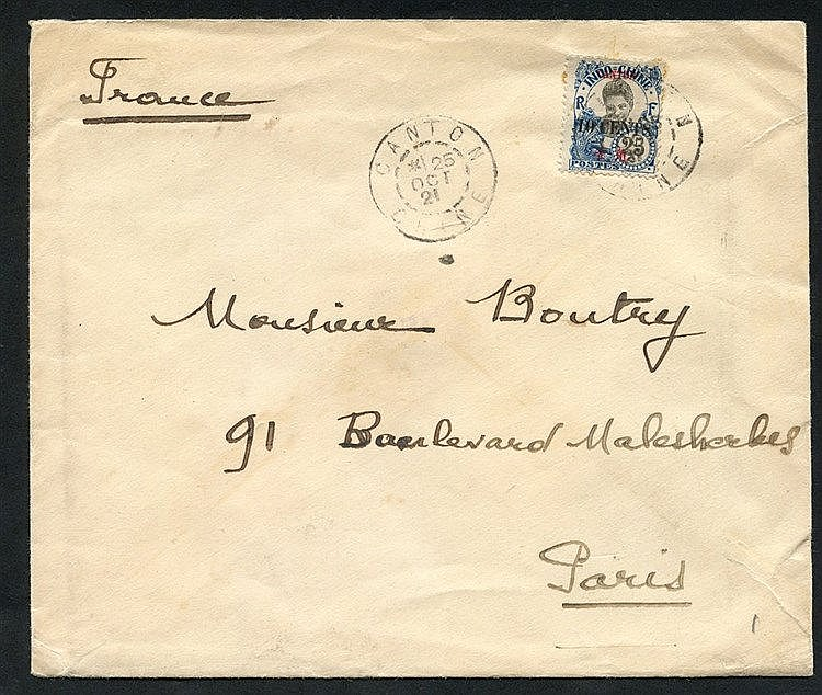 INDO-CHINESE PO's IN CANTON 1921 env addressed to France bearing