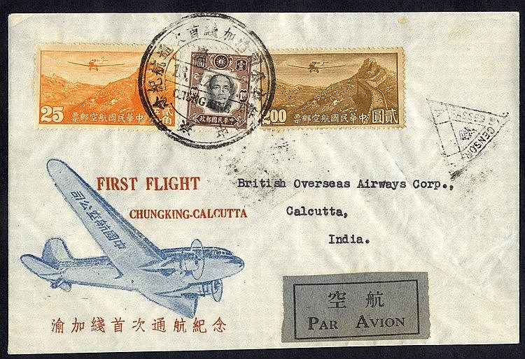 1941 Dec 18 CNAC first flight Chungking - Calcutta special illust