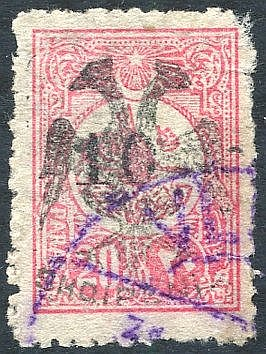 1913 10pa on 20pa rose carmine, FU example with rounded corner at