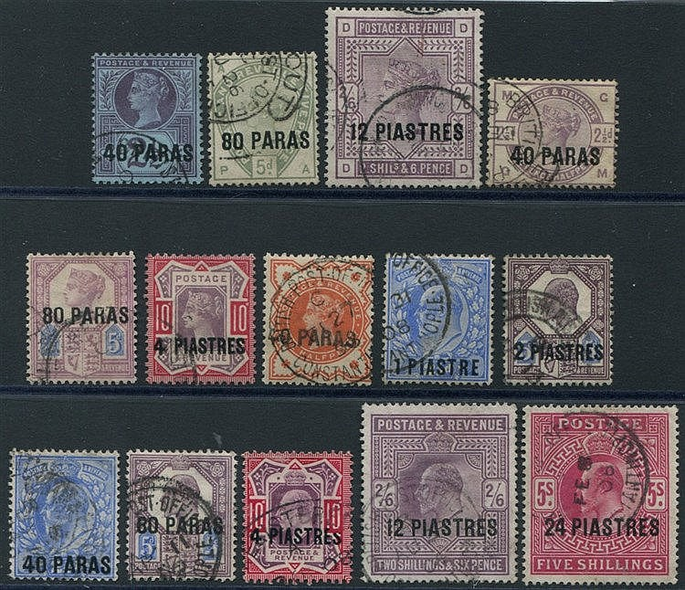 TURKISH 1885 set (SG.1/2,3a), 1887-96 set (SG.4/6), 1893 40pa on