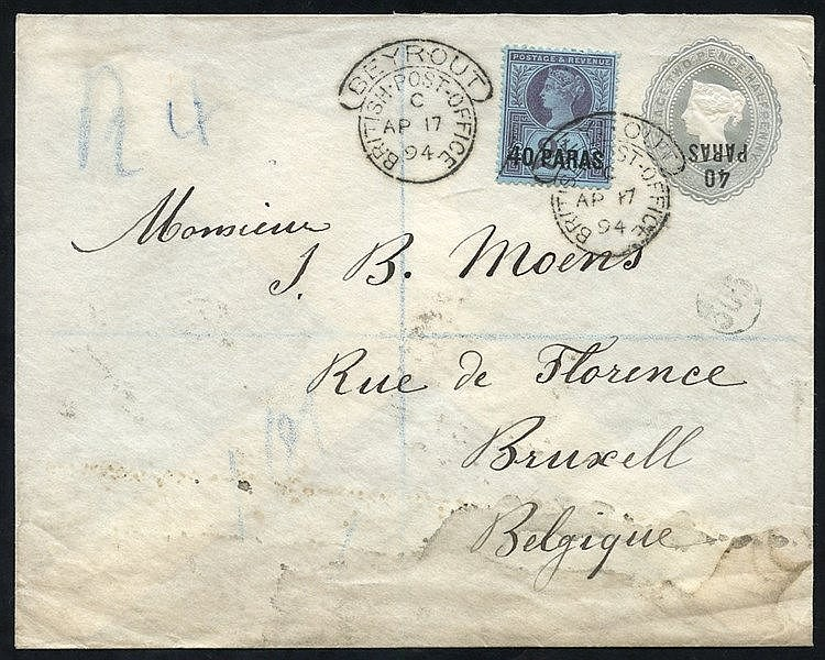 1894 2½d stationery envelope optd 40/PARAS OVERPRINT INVERTED wit