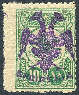 1913 10pa blue green, optd in violet, UM example (centred left),