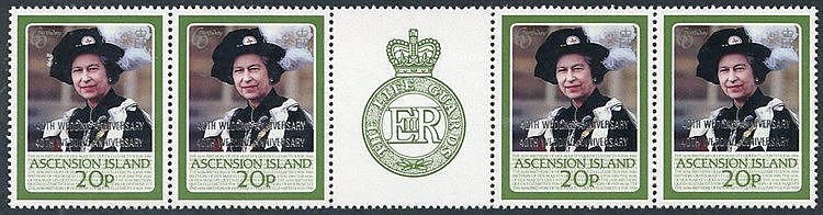 1987 Royal Ruby Wedding 20p OVERPRINT DOUBLE horizontal gutter st