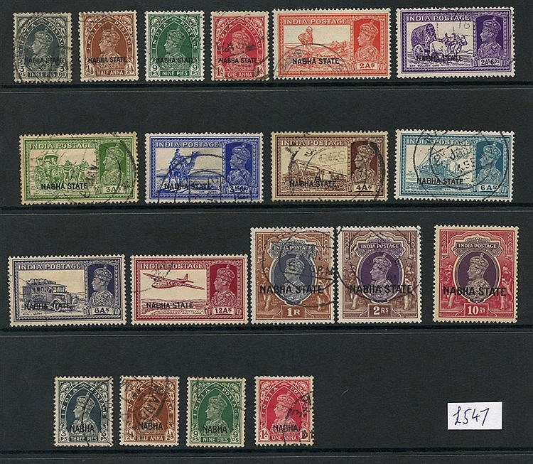 NABHA 1938-43 complete except for 1938 set up to 2r (10r is UM),