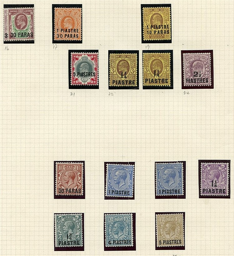 BRITISH COMMONWEALTH collection on leaves with Qatar 1957 to 1r M