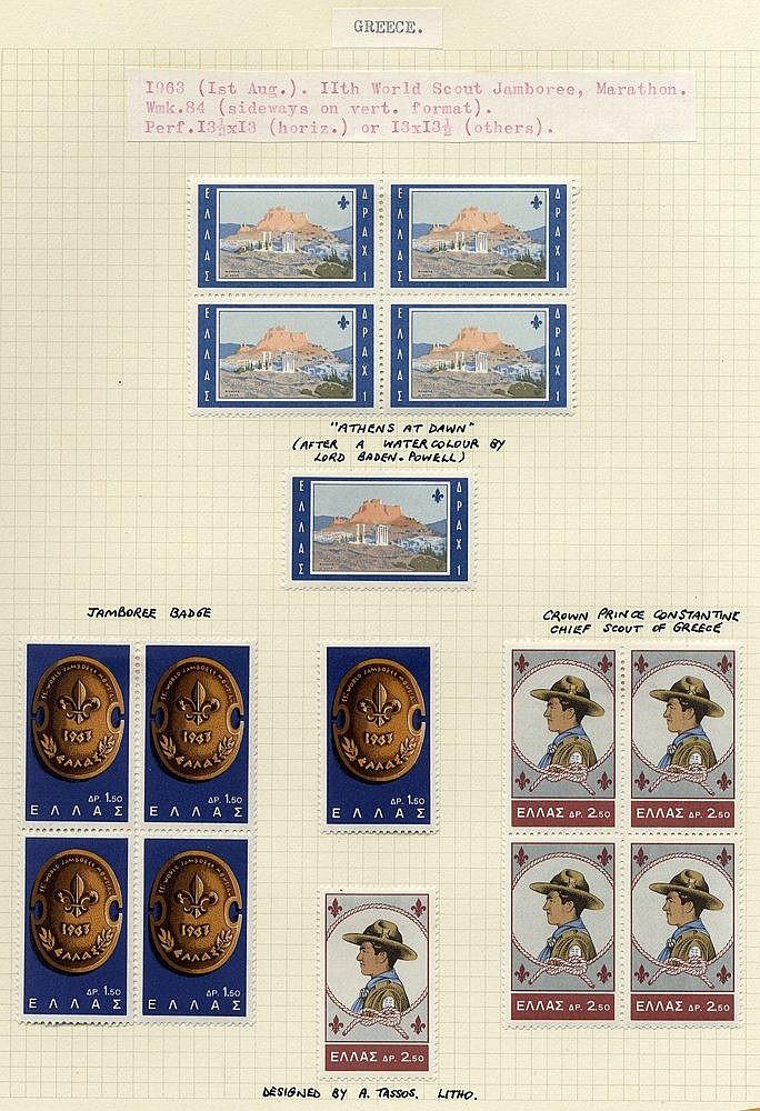 EUROPE - Austria 1932-60's, Belgium 1861-1930's, Greece 1940's-60