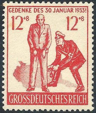 1944 Himmler 12+8  (PF) Propaganda forgery fine M, Mi. 32.