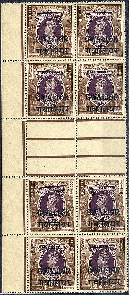 GWALIOR 1938-42 2r brown & purple in UM gutter block of eight, so