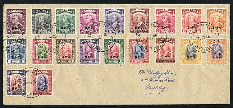 SARAWAK 1941-52 complete incl. the 1945 BMA set VFU on cover + of