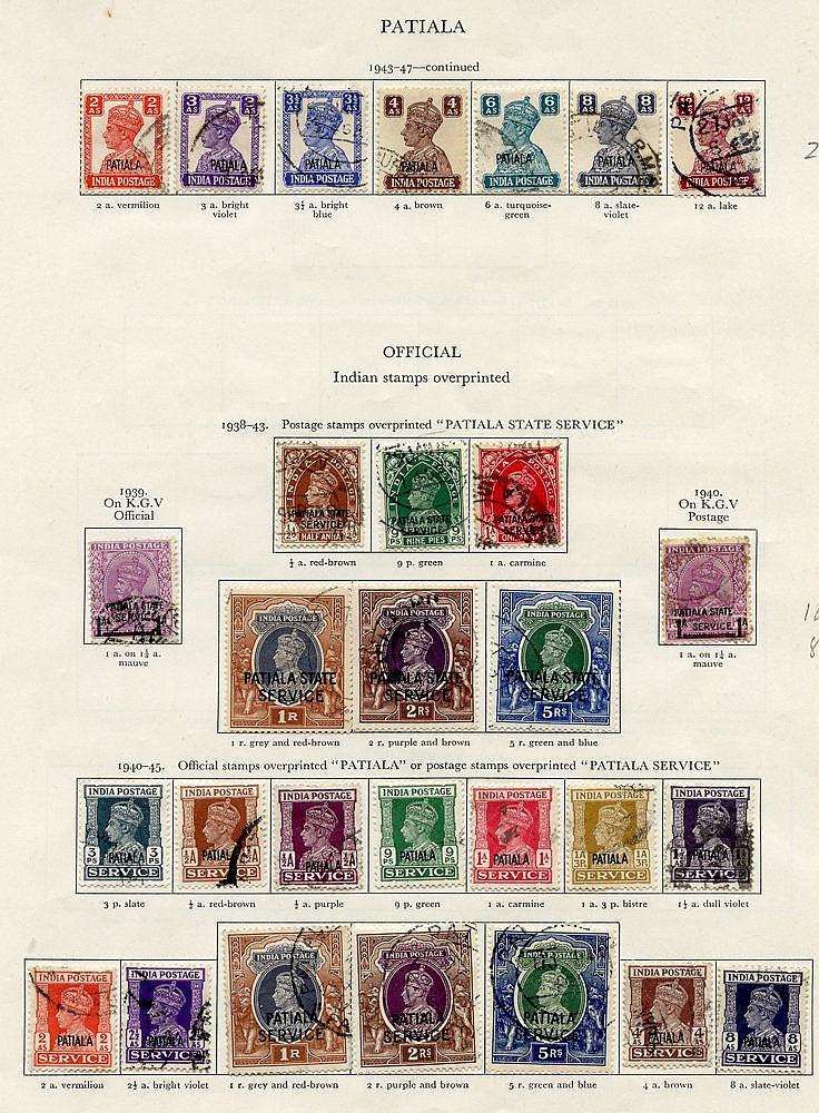 PATIALA 1937-45 complete except for 1937 set to 2r U (5r is UM) 1