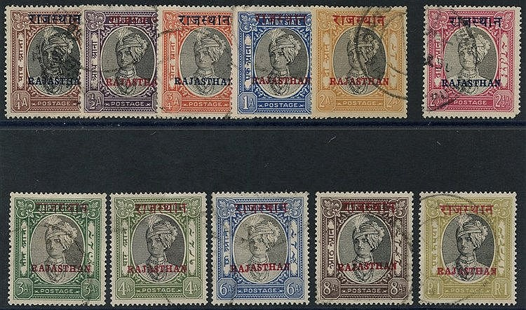 RAJASTHAN 1950 set U (pmks ?), 2½a has damaged corner, SG.15/25.