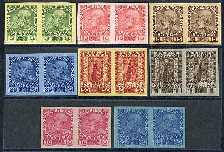 CRETE (Austrian P.O) 1908 Franz Joseph set of six values, all in